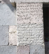 Georgian Kanguage and Script